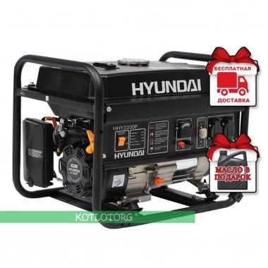 Генератор бензиновый Hyundai HHY 2200F