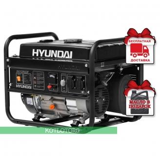 Hyundai HHY 2500F - Бензиновый генератор Хюндай