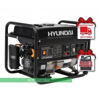 Hyundai HHY 3000F - Бензиновый генератор Хюндай