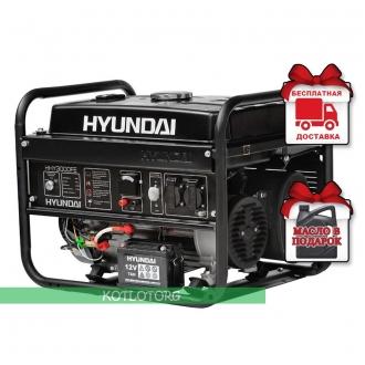 Hyundai HHY 3000FE - Бензиновый генератор Хюндай