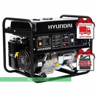 Hyundai HHY 5000F - Бензиновый генератор Хюндай
