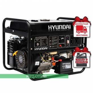 Hyundai HHY 5000FE - Бензиновый генератор Хюндай