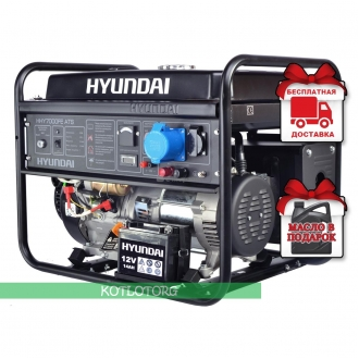 Hyundai HHY 7000FE ATS - Бензиновый генератор Хюндай