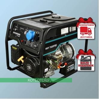 Hyundai HHY 7020 FGE - Гибридный генератор Хюндай
