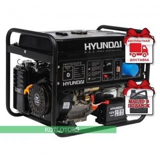 Hyundai HHY 9000FE - Бензиновый генератор Хюндай