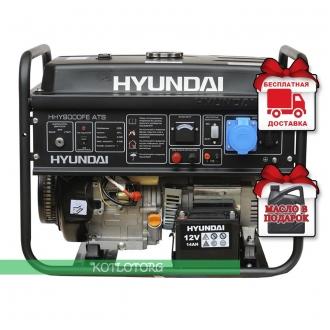 Hyundai HHY 9000FE ATS - Бензиновый генератор Хюндай