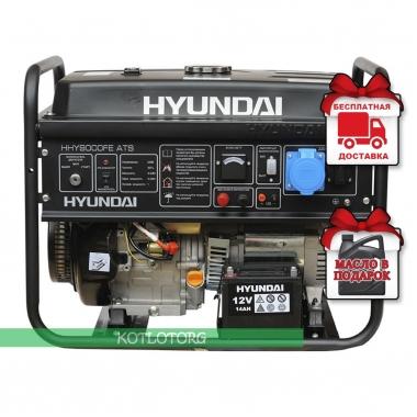 Генератор бензиновый Hyundai HHY 9000FE ATS