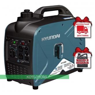 Hyundai HY 125SI - Инверторный генератор Хюндай