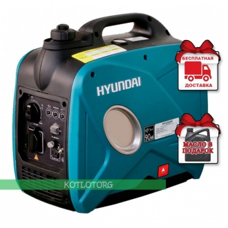 Hyundai HY 200SI - Инверторный генератор Хюндай