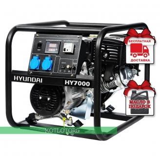 Hyundai HY 7000 - Бензиновый генератор Хюндай