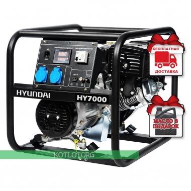 Генератор бензиновый Hyundai HY 7000