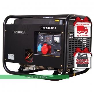Hyundai HY 7000SE-3 - Бензиновый генератор Хюндай