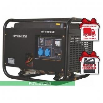 Hyundai HY 7000SE - Бензиновый генератор Хюндай