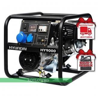 Hyundai HY 9000 - Бензиновый генератор Хюндай