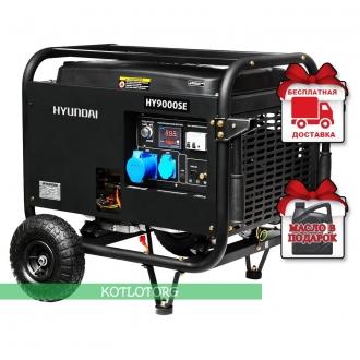Hyundai HY 9000SE - Бензиновый генератор Хюндай