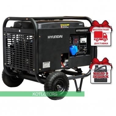 Генератор бензиновый Hyundai HY 9000SER