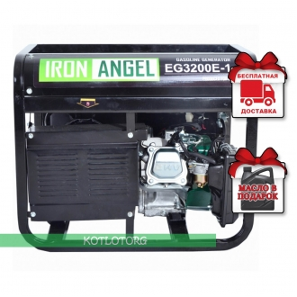 Iron Angel EG 3200 E-1- Бензиновый генератор Айрон Энджел