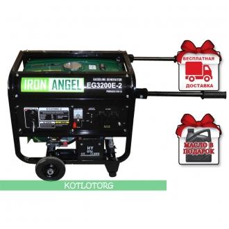 Iron Angel EG 3200 E-2- Бензиновый генератор Айрон Энджел