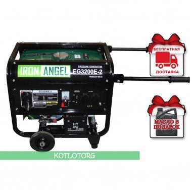 Генератор бензиновый Iron Angel EG 3200 E-2