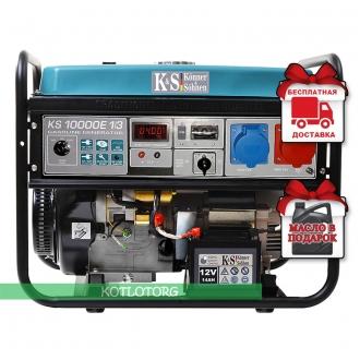 Konner & Sohnen KS 10000E-1/3 - Бензиновый генератор Конер энд Зонен