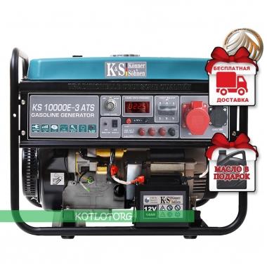 Бензиновый генератор Konner & Sohnen KS 10000E ATS-3