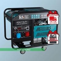 Konner & Sohnen KS 12000E-1/3 - Бензиновый генератор Конер энд Зонен