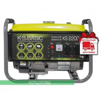 Konner & Sohnen Basic KS 2200A - Бензиновый генератор Конер энд Зонен