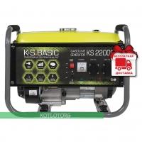 Konner & Sohnen Basic KS 2200C - Бензиновый генератор Конер энд Зонен