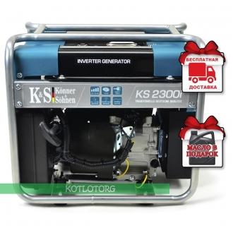 Konner & Sohnen KS 2300i - Инверторный генератор Конер энд Зонен