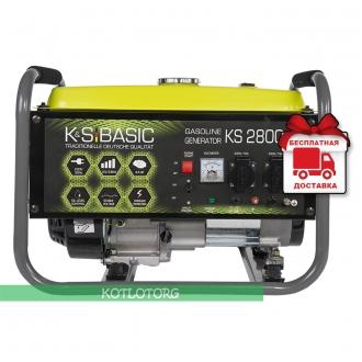 Konner & Sohnen Basic KS 2800A - Бензиновый генератор Конер энд Зонен