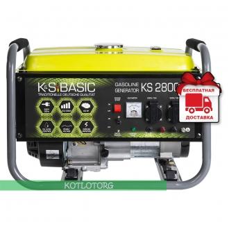 Konner & Sohnen Basic KS 2800C - Бензиновый генератор Конер энд Зонен
