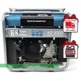 Konner & Sohnen KS 3000i - Инверторный генератор Конер энд Зонен