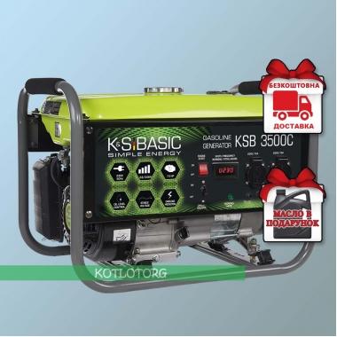 Генератор бензиновый Konner & Sohnen Basic KS 3500C