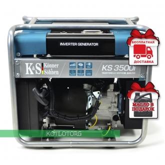 Konner & Sohnen KS 3500i - Инверторный генератор Конер энд Зонен