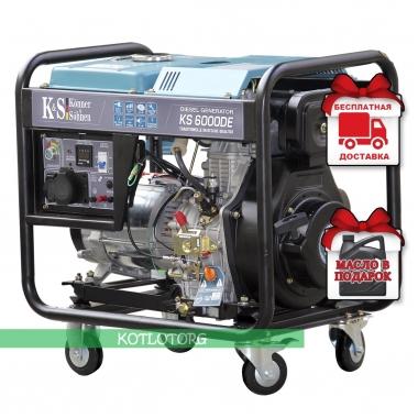 Дизельный генератор Konner & Sohnen KS 6000 DE