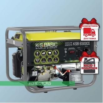 Konner & Sohnen Basic KS 6500CE - Бензиновый генератор Конер энд Зонен