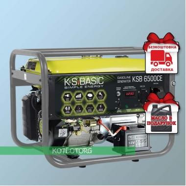 Генератор бензиновый Konner & Sohnen Basic KS 6500CE