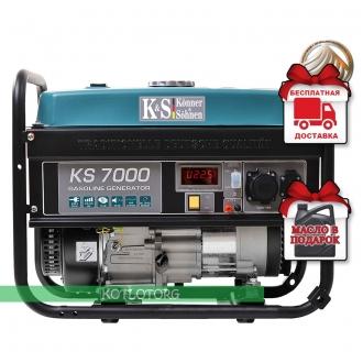 Konner & Sohnen KS 7000 - Бензиновый генератор Конер энд Зонен