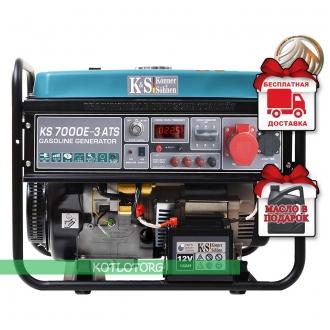 Konner & Sohnen KS 7000E ATS-3 - Бензиновый генератор Конер энд Зонен