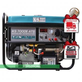 Konner & Sohnen KS 7000E ATS - Бензиновый генератор Конер энд Зонен