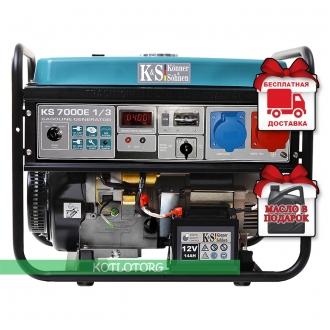 Konner & Sohnen KS 7000E-1/3 - Бензиновый генератор Конер энд Зонен