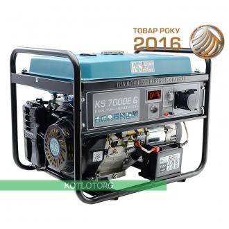 Генератор гибридный Konner & Sohnen KS 7000E G (Бензин/сжиженый газ)