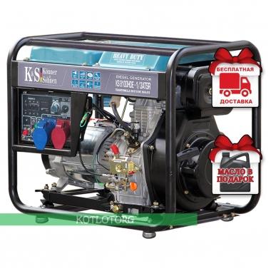 Дизельный генератор Konner & Sohnen KS 8100HDE-1/3 ATSR