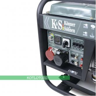 Дизельный генератор Konner & Sohnen KS 9000HDE-1/3 ATSR