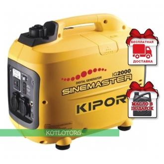 Kipor IG2000 - Инверторный генератор Кипор