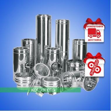 Индивидуальный комплект дымоходных труб из нержавеющей стали
