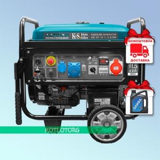 Konner & Sohnen KS 12-1E 1/3 ATSR - Бензиновый генератор Конер энд Зонен