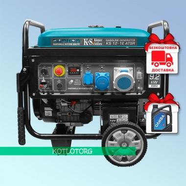 Генератор бензиновый Konner & Sohnen KS 12-1E ATSR