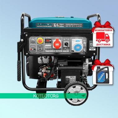 Генератор бензиновый Konner & Sohnen KS 15-1E 1/3 ATSR