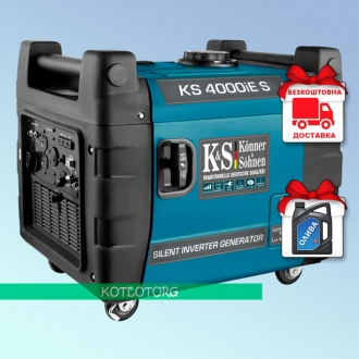 Konner & Sohnen KS 4000iE S - Инверторный генератор Конер энд Зонен
